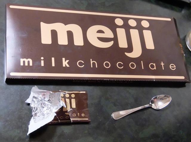 meijiビッグチョコレート