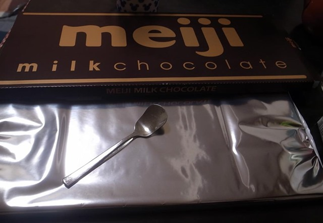 ビッグチョコレート