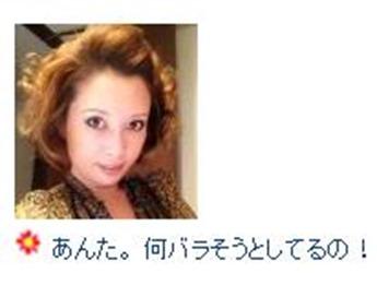 新橋美雪まま