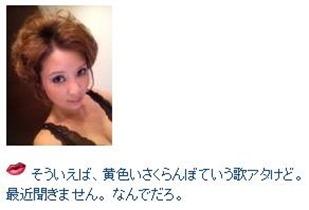 ミユキママ