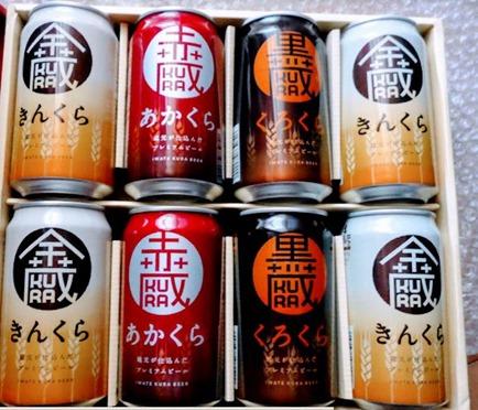 岩手蔵ビール